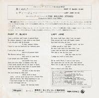 THE ROLLING STONES Paint It Black Vinyl Record 7 Inch Japanese London 1973